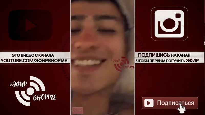 Matrang о Дагестане, Егор Крид, Тимати, Элджей, Скриптонит, Баста, Gazgolder