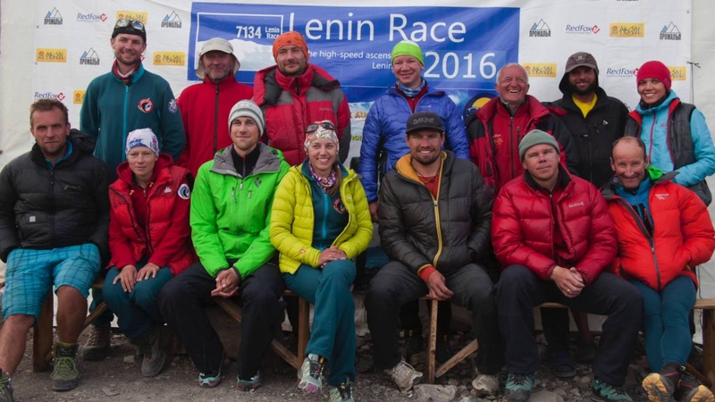 Lenin Race 2016 (Start)