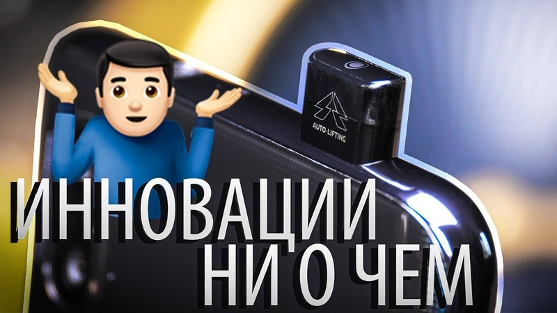 Vivo NEX самый ДИКИЙ безрамочный смартфон с выезжающей камерой