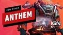 Anthem: 10 минут задания «Скрытые глубины» — IGN First