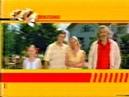 Рекламный блок (СТС, 4.11.2005) (1)