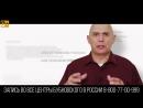 Остеохондроз Межпозвонковая грыжа Бубновский уникальная методика 0