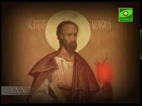 Православные святые. Преподобный Евфимий Великий