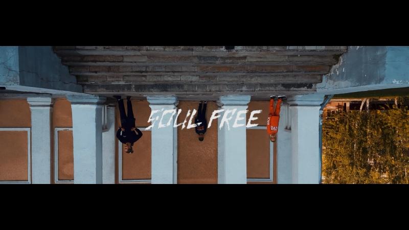 SOUL FREE | Дашок, Пермский Медведь, Алёна Си Пунча