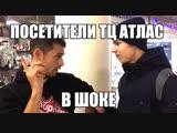 Мистер ПИЗД..К - детский м-н в Обнинске