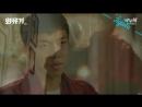 Клип к дораме Хваюги / Корейская одиссея-Цепляю