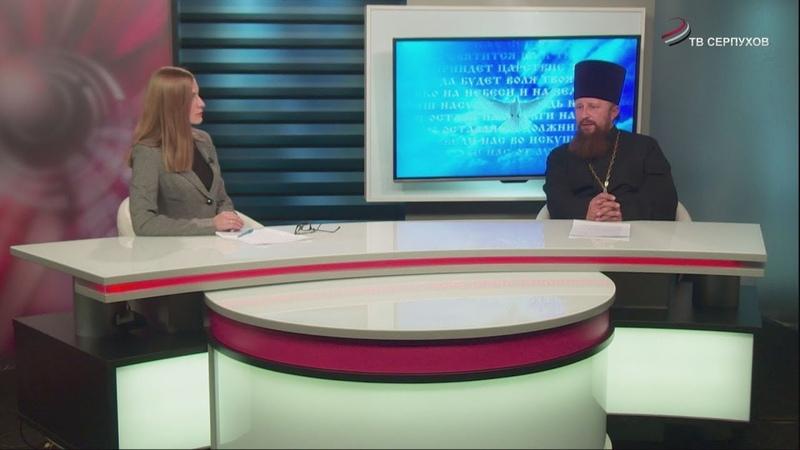 Диалог со священником. Духовно-нравственное воспитание молодежи