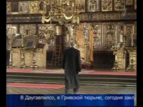Рига Гребенщиковская церковь