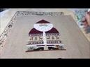 46 Готовые работы Inspiration Rosewood Manor и Sampler Santa французский шелк натягивание вышивки