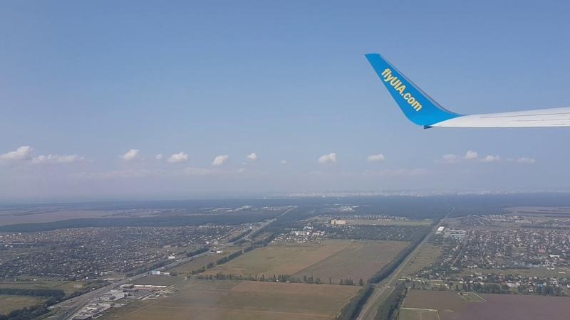 UIA.com Kiev Düsseldorf Boeing 737-800