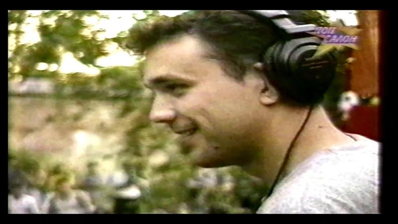 Hardcore на графских развалинах (1998)