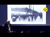 1917 год. Лекция Льва Лурье о Февральской революции