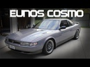 Getting To Know The Eunos Cosmo