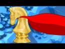 Михакер  ХОД КОНЁМ ОТ МИХАКЕРА - PUMMEL PARTY