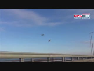 Conflict in Azov Sea At this time over Kerch bridge - -
