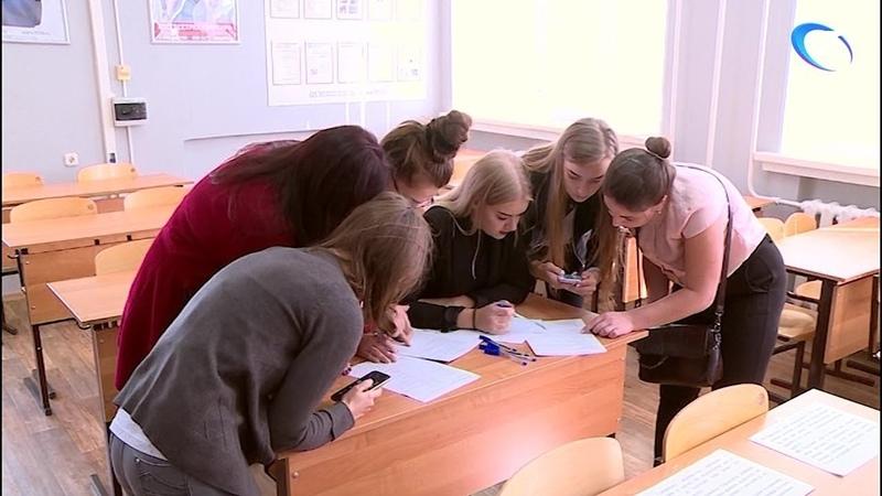 В Институте экономики и управления НовГУ прошел квест по финансовой грамотности студентов
