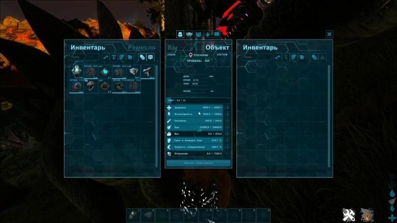 [Reerz Games] ТЕК РАПТОР, ТЕК СТЕГО, НОВЫЕ СКИНЫ, 1е сентября - ARK Survival Evolved