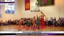 Тагильские баскетболисты - призеры областных соревнований