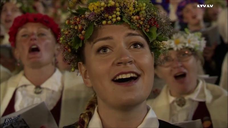 Virs galvas mūžīgs piena ceļš - XXVI Dziesmu svētku un XVI Deju svētku noslēguma koncerts