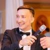 Ведущий свадьбы в Москве Денис Пирожков