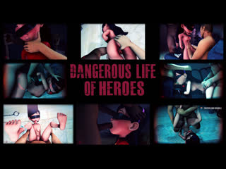 Dangerous life of heroes {with her thoughts} (the incredibles sex)