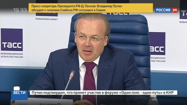 Новости на Россия 24 Ялтинский форум примет более 200 делегатов из за рубежа