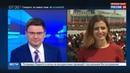 Новости на Россия 24 • Парад в Пхеньяне КНДР продемонстрировала свою военную мощь