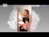 #ВТЕМЕ Развод Риты Дакоты. Как будут делить квартиру и дочку