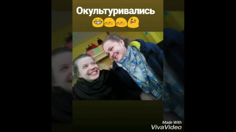 Чубаку с Днюхой