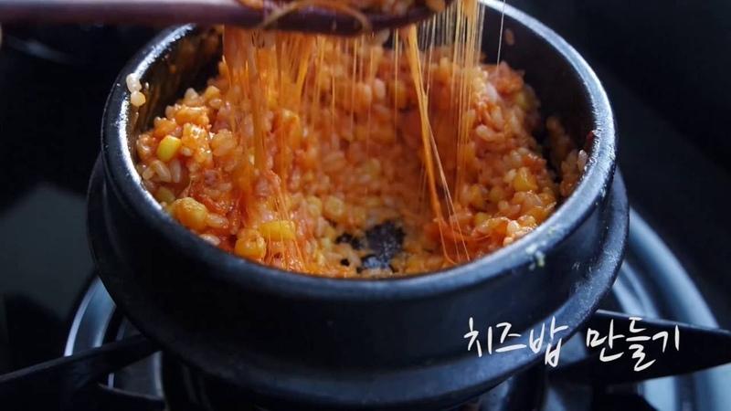 치즈밥 만들기 how to make cheese rice