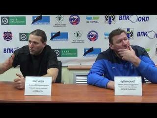 Пресс-конференция О.Чубинского и А. Китькова