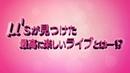 「ラブライブ!The School Idol Movie」劇場本予告(90秒ver.)