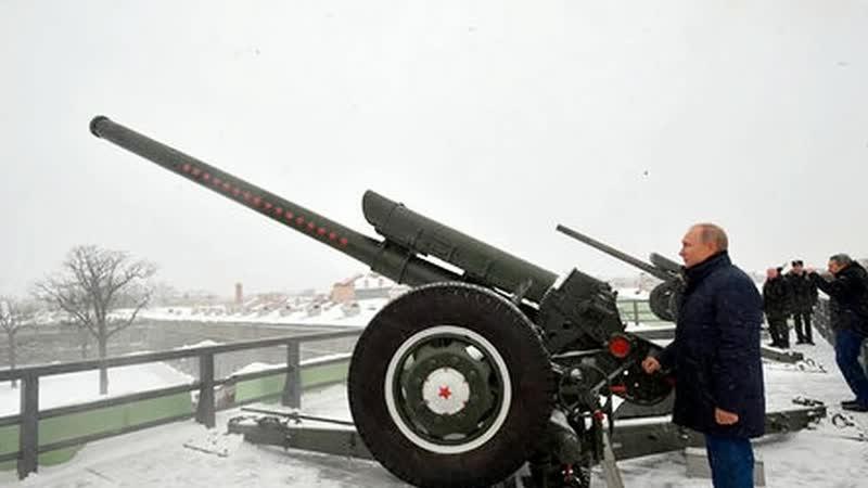 Путин - артиллерист