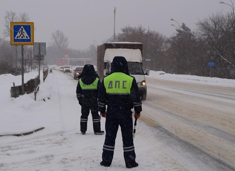Неклиновское ГИБДД призывает участников дорожного движения быть предельно осторожными в случае ухудшения погодных условий