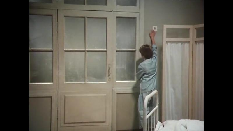 Гостья из будущего, (1984), реж. Павел Арсенов.