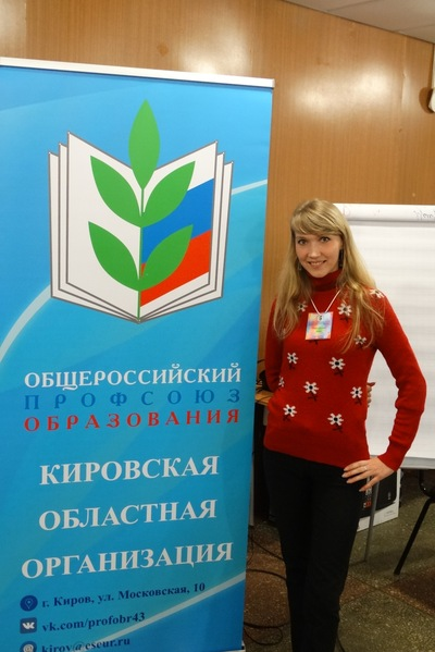 Анна Верещагина