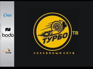 прямая трансляция Suvorov CUP ХК