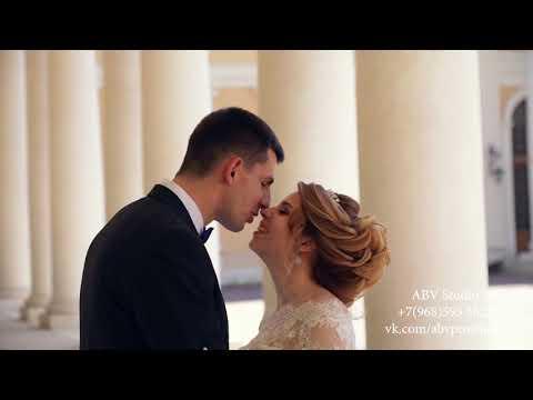 Свадьба Александр и Юлия