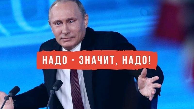 Ребенок посоветовал взрослым, что надо делать с Путиным!