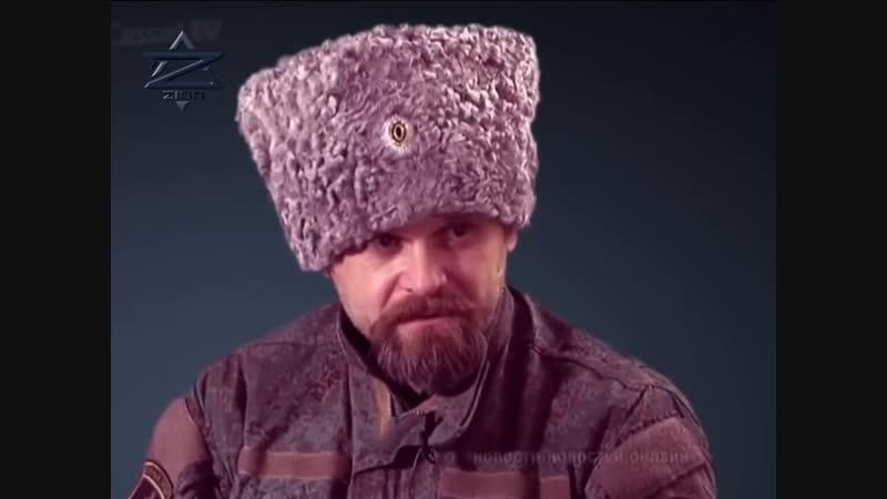 Ритуальные убийства комбатов на Донбассе