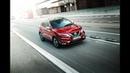 2019 Nissan Qashqai yeni bir performans seviyesi | Genel bakış iç dış tasarım