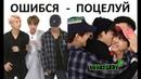 BTS Weekly Idol Random Dance PART 1