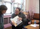 Фото с художником книги Как хорошо уметь читать. А. Веселовым.