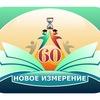 Школа №60 Липецк