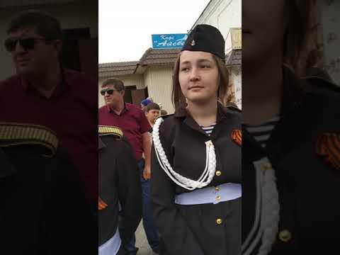 Парад Победы 9 Мая В Баксане
