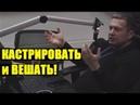 Соловьев в БЕШЕНСТВЕ! Групповое изнасилование в МВД Уфы: как такое возможно?