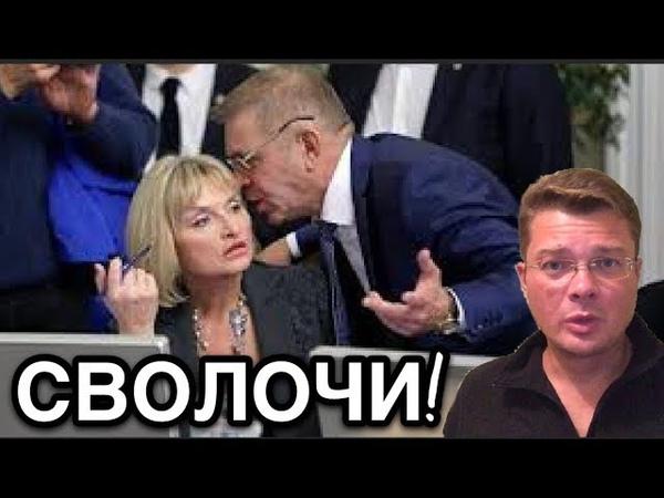 Чем занималась Ирина Луценко, когда её мужа торбили бандеровцы
