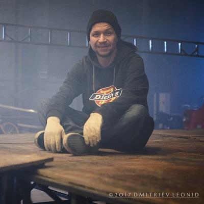 Дмитрий Одегов