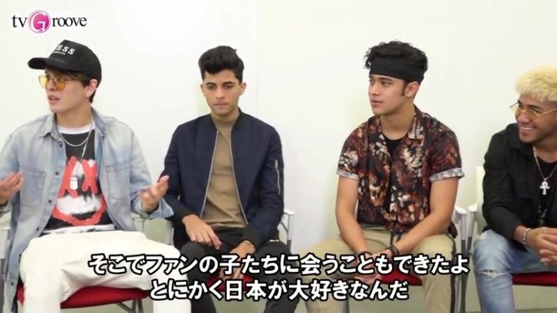 CNCO Interview in JAPAN! 南米発の灼熱のボーイズ・グループ「CNCO」の初来日インタビュー動画ついに公開! 「恋のレゲトン・レント」を広めてくれた日本のファンへ感謝