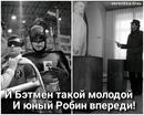 Сергей Сычугов фото #4